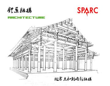 SPARC 体系结构之 Traps